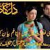 Romantic Poetry |  Poetry | Romantic Shayari | Urdu Poetry 2 Lines | Urdu Poetry world