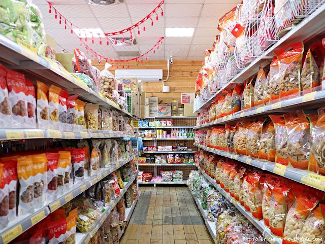 IMG 9038 - 熱血採訪│台灣E食館,年貨糖果餅乾禮盒買到剁手手!甜甜價讓你們吃得嘴甜心也甜!