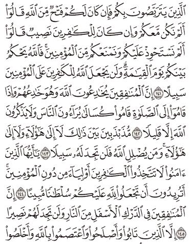 Tafsir Surat An-Nisa Ayat 141, 142, 143, 144, 145
