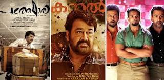 malayalam films