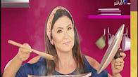 برنامج ست الستات 31-1-2017 مع دينا رامز - صدى البلد