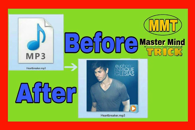 How To Add Photo In Mp3 Song Step By Step - Mastermind Trick
