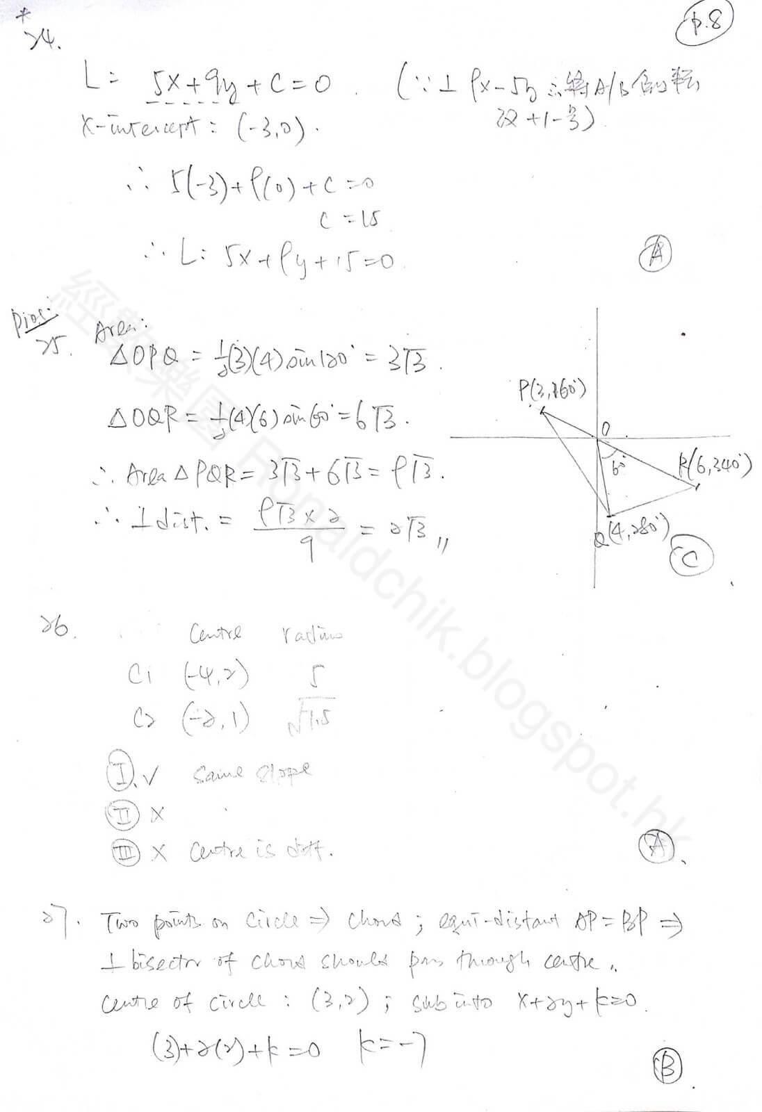 2017 DSE Math Paper 2 數學 卷二 答案 Q.24,25,26,27