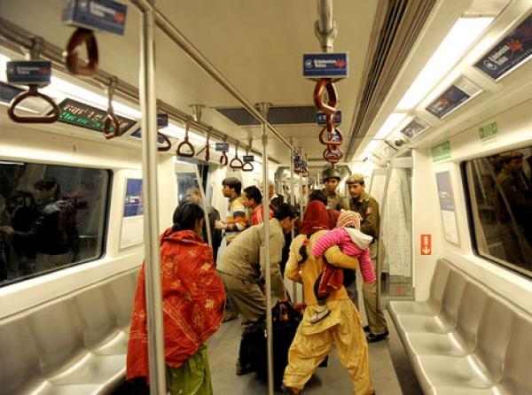 Kerala Political News Leaked Footage Of Delhi Metro Mms