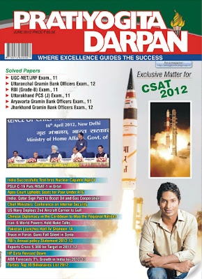 Pratiyogita Darpan June 2012, EMagazine