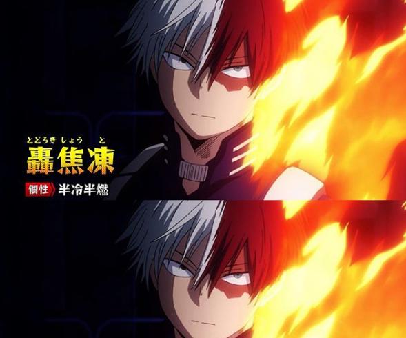 My Hero Academia' Reveals How Hot Todoroki Can Get
