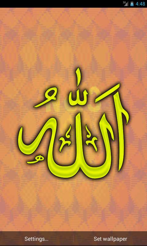 Allah Name Wallpapers Mobile | Islamic Mobile Wallpapers ...
