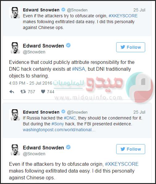 ادوارد سنودن