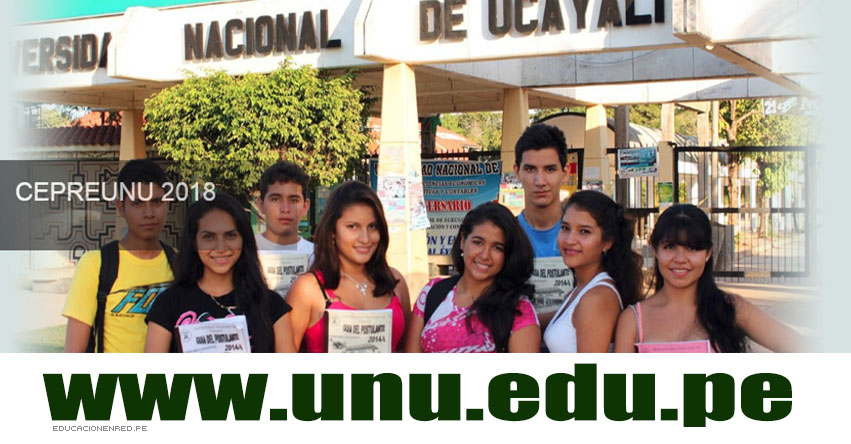 Resultados CEPRE UNU 2019-1 (12 Agosto) Ingresantes Segundo Examen Pucallpa - Nueva Requena - Universidad Nacional de Ucayali - www.unu.edu.pe