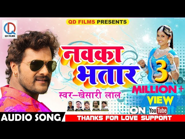bhojpuri gana 2018 dj song mp3 download