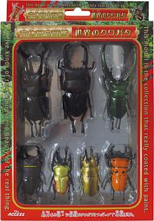 『立体昆虫図鑑 世界のクワガタ』