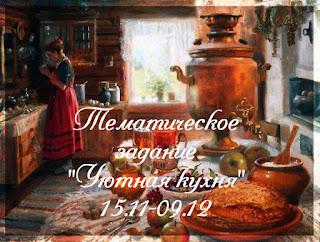 http://tskazki.blogspot.ru/2016/11/blog-post_16.html