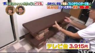 レンガ DIY 自作 テレビ台 おしゃれ ヴィンテージ風