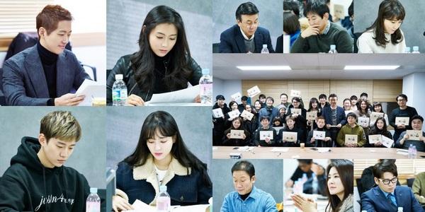 Pembacaan pertama naskah drama terbaru KBS2 Chief Kim (2017), yang berlokasi di Yeouido, dihadiri oleh para pemain utama.