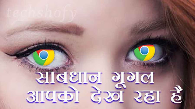 what is google hindi me
