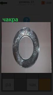 1100 слов чакра в виде кольца с символами 31 уровень