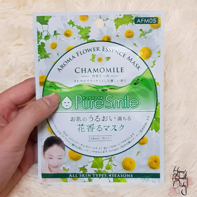 Review; Pure Smile's Aroma Flower Essence Mask - Chamomile