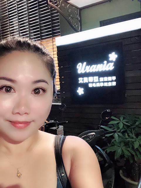 Urania艾芙蒂亞光療指甲 接睫毛東區美甲推薦