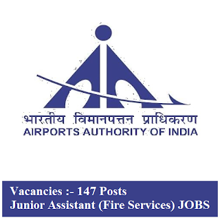 Airports Authority of India, AAI, freejobalert, Sarkari Naukri, Latest Jobs, 10th, Junior Assistant, aai logo