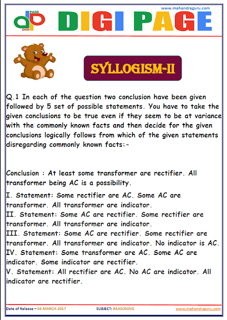 DP | SYLLOGISM | 04 - MAR - 17 | IMPORTANT FOR SBI PO
