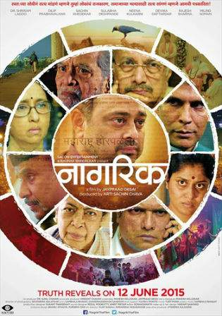 Poster of Nagrik 2015 HDRip 300MB Marathi Movie 480p Free Download bolly4u