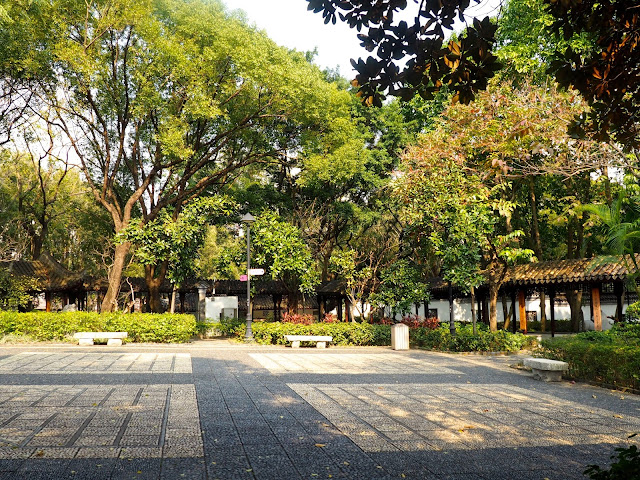 Chess Garden in Kowloon Walled City Park, Hong Kong