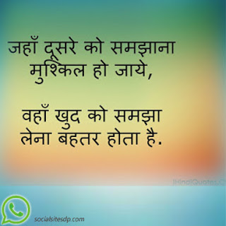 hindi whatsapp images