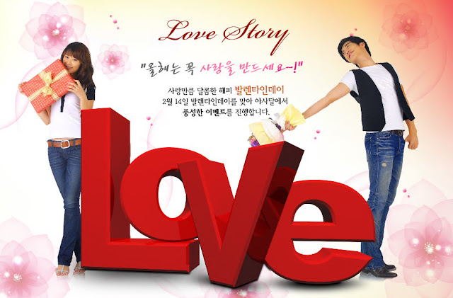 FREE PSD DOWNLOAD : A boy and girl love