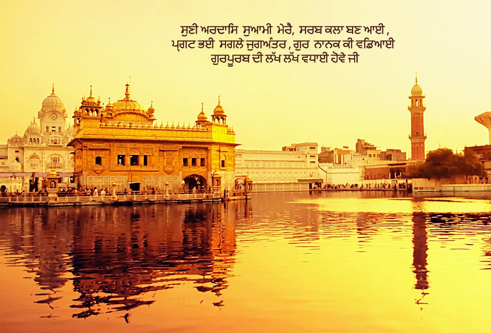 Golden Temple Latest Hd Wallpapers Pictures