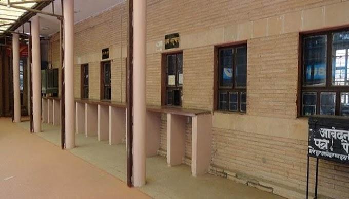 राजस्थान में कुल कितनी तहसील है, Rajasthan Me Kitne Tehsil Hai