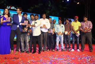 Aakatayi Audio Launch Stills  0056.jpg
