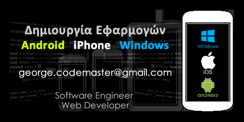 Android - iOS - Windows