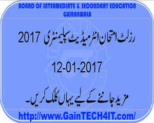 Result Intermediate Supplementary Examination 2017 Gujranwala Board