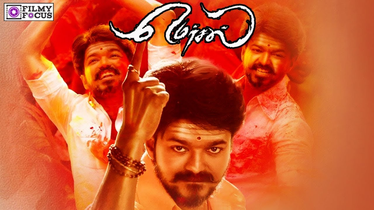 Mersal Tamil Moviez Tamilrockers Ws Download And Watch All Indian Movies