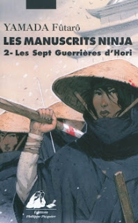 https://regardenfant.blogspot.be/2018/04/les-sept-guerrieres-dhori-de-futaro.html