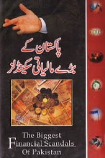 Pakistan Ke Bare Maliyaati Scandals By Waseem Sheikh / Download & Read Online
