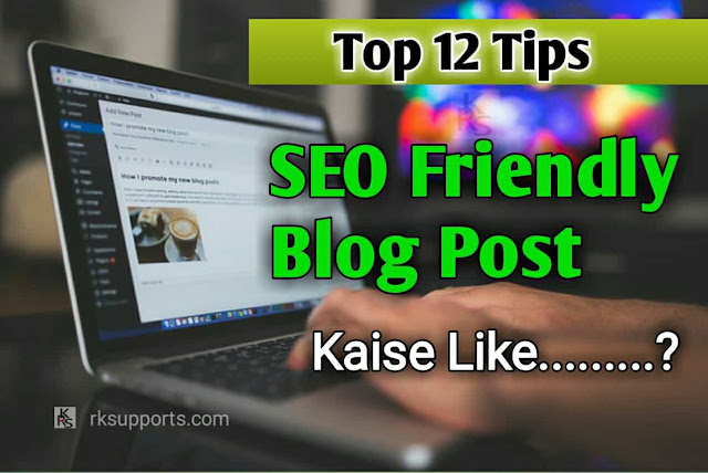 seo friendly blog post kaise likhe; seo optimize blog post kaise likhe; seo friendly article kaise likhe; how to write seo friendly blog post; how to write seo friendly article; seo; seo optimise article; blog post idea; blog kaise likhe; blog post kaise likhe; how to write blog post; how to create a blog post; blogging tips; blogging idea; blogging;