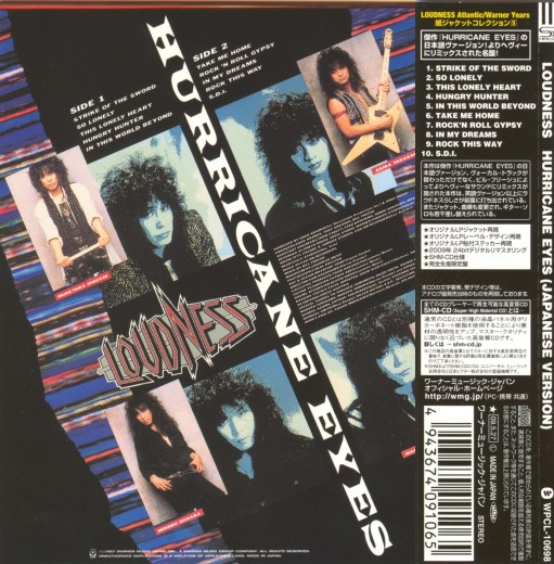 LOUDNESS - Hurricane Eyes (Japanese Version) [SHM-CD remastered LTD Release] Out Of Print - back