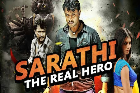 Sarathi The Real Hero 2015 Hindi Dubbed 480p HDRip 400MB