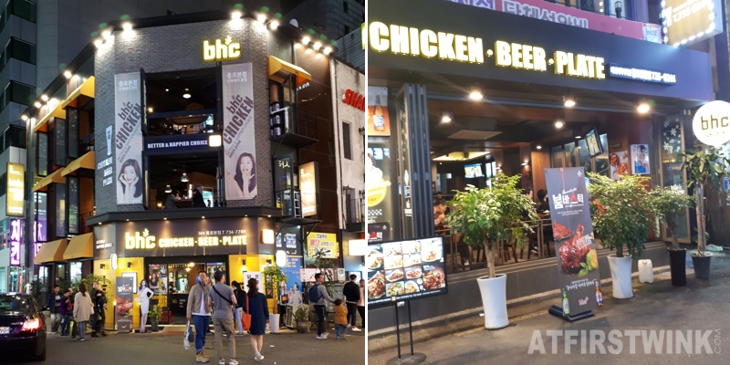 bhc chicken fried chicken restaurant jongno seoul korea open terrace