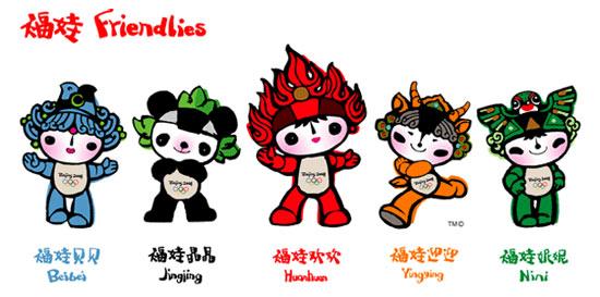As Mascotes Olímpicas: Fuwa (Beibei, Jingjing, Huanhuan, Yingying ...