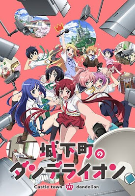 Download Joukamachi no Dandelion Episode 1-12 End Bluray BD Bahasa Indonesia Batch mp4, mkv, 240p,360p, 480p, 720p, 1080p dan Batch Gratis