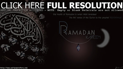 Ramadan Mubarak To The Muslims: the month of Ramadan is Allah