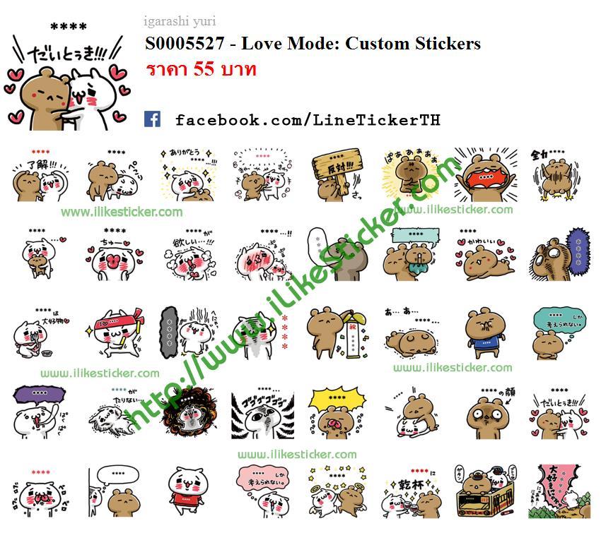 Love Mode: Custom Stickers