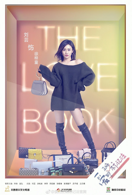 Liu Yun The Love Book