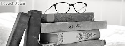 ادرس و تعلم