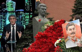 и кто такие современные сталинисты