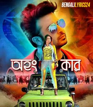 Ohongkar, 2017, Movie,  Shakib Khan, Bubly, MP3 Songs, Wikipedia