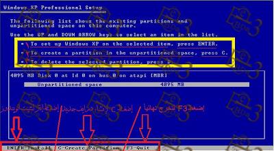 كلمة السر كيفية تسطيب نسخة الويندوز