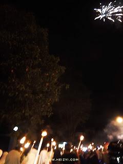 Barisan Obor Tahun Baru Islam 1 Muharram 1440 H